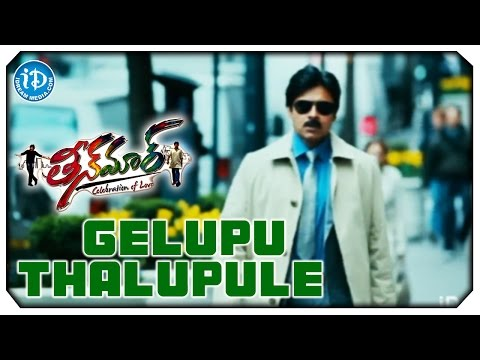 Teenmaar Video Songs - Gelupu Thalupule || Pawan Kalyan, Trisha || Sreeram Chandra || Mani Sharma