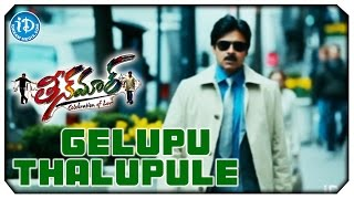 Teenmaar Video Songs - Gelupu Thalupule || Pawan Kalyan, Trisha || Sreeram Chandra || Mani Sharma