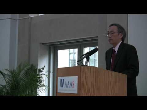 U.S. Secretary of Energy Steven Chu at the 2009 AAAS S&T Forum