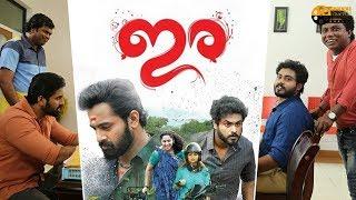 Ira Malayalam Full Movie Review | Unni mukundan, Gokul Suresh Gopi