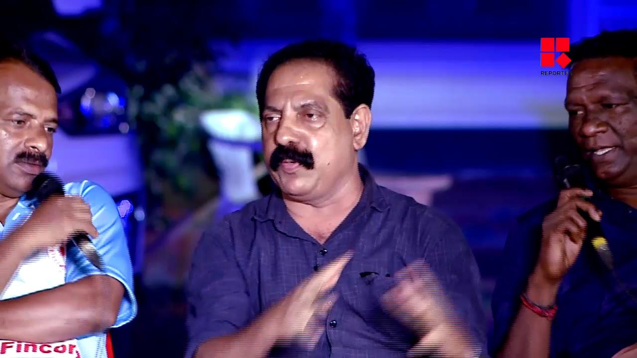 സന്തോഷക്കണി _Reporter Live