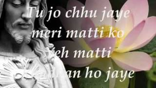 Tu jo chhu jaye by P.Ernest Mall with Lyrics.flv