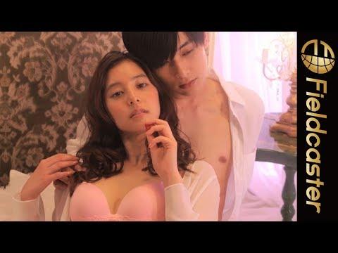 吉沢亮の超セクシーなシーンにドキドキ!映画 『あのコの、トリコ。』