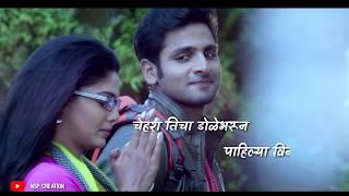 Khanderaya zali mazi daina 😍 | Marathi Whatsapp Status | Sandy Edit x