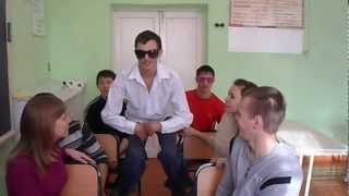 Опа ган гам стайл(Это мы - ребята с Любинского района)