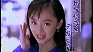 1995年。葉月里緒菜。