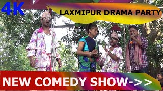 NEW VIRAL COMEDY VIDEOS |  BEST FUNNY VIDEOS | TRENDING YOUTUBE VIDEOS COMPILATION | P2