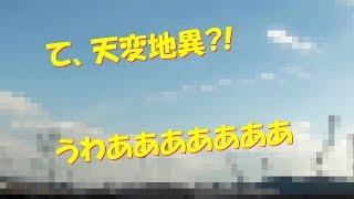 【南海トラフ巨大地震の地震雲か?!】奇妙な雲が生成される瞬間をとらえたドラレコ 地震雲 検索動画 7