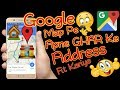 Add a place, store, address on Google Maps in hindi
