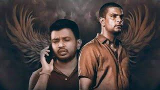 Sathya Tele Drama ITN - (Directors Cut ) පෙතුම්ව ජූඩ්ට අහුවෙවිද?