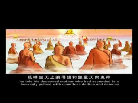 [ The story of Earth-Treasure Bodhisattva - Benefits for Deceased and Existing Beings ] [HQ] 1/2