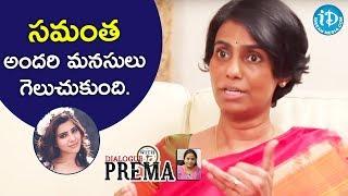 Dr Manjula Anagani About Actress Samantha    Dialogue With Prema    Celebration Of Life