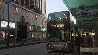 Hong Kong Bus KMB ATENU414 @ 271X 九龍巴士 Dennis Enviro 500 九龍公園-大埔太和路