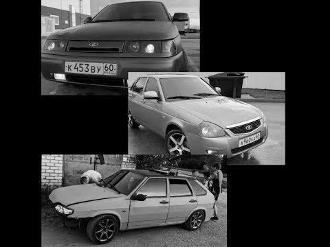 История трёх проектов GVR Auto Show