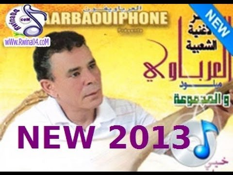 variete chaabi mp3