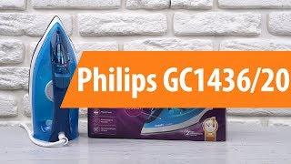 Розпакування Philips GC1436/20 / Unboxing Philips GC1436/20