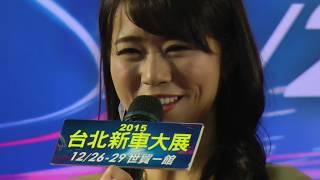 Taiwan台灣「台網TNTV,中網CTTV,華網TVTV,中華網」網絡電視,www.cttv.tw...