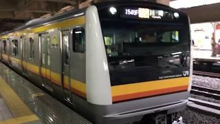 (貴重) 南武線E233系8500番台 立川発車