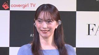 モデルの蛯原友里さんがファッションブランド「FABIA(ファビア)」の新TV...