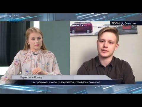 ТРК Аверс: На Часі Skype-інтерв'ю. Віталій Мазепа. 23.09.2020