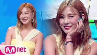 [OH HAYOUNG - Don't Make Me Laugh] KPOP TV Show | M COUNTDOWN 190829 EP.632