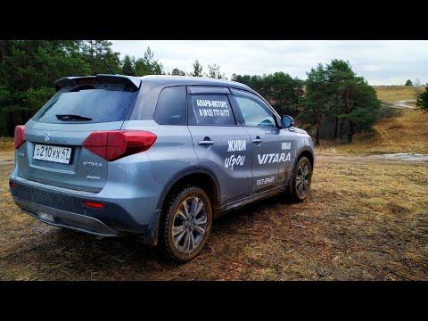 Сузуки Витара тест-драйв на плохой дороге. Для тех кому нужен полный привод и надежность