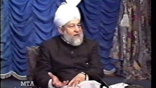 Urdu Tarjamatul Quran Class #28, Al-Baqarah verses 247 to 254