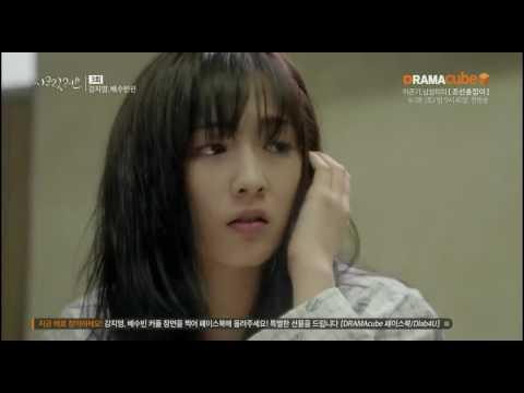 [indo Subt] Secret Love Kara