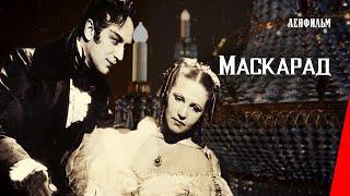 Маскарад / Masquerade (1941) фильм смотреть онлайн