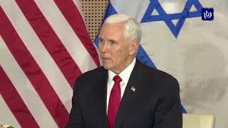 محللون: واشنطن تحاول استنزاف الفلسطينيين - (29-4-2019)