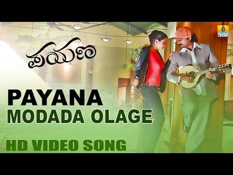 Modada Olage | Payana HD Video Song | Feat. Ravishankar, Ramanithu Choudary | V Harikrishna