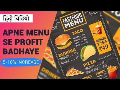 Restaurant Menu Pricing And Profit