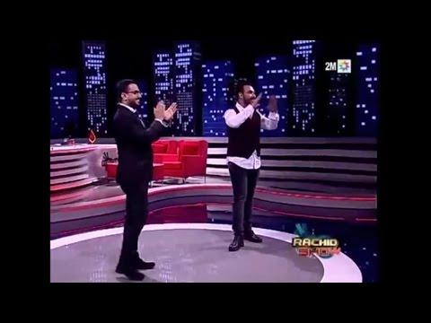 Kader Japonais - Emission Rachid Show / كادير الجابوني - برنامج رشيد شو