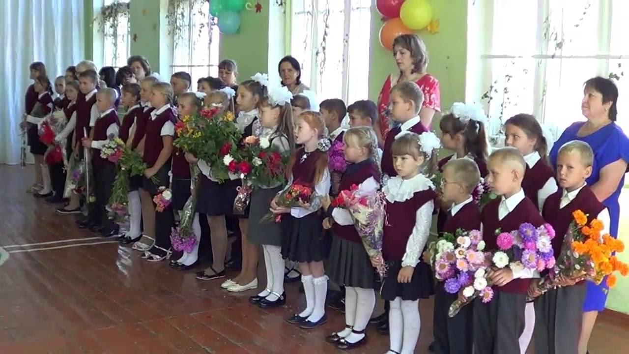 Поздравление главы школе на 1 сентября