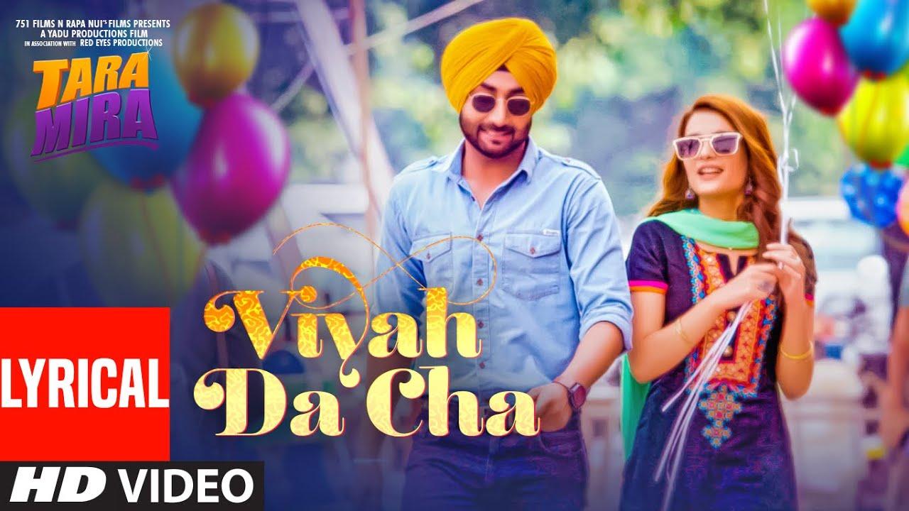 VIYAH DA CHA (Full Lyrical Song) Tara Mira | Ranjit Bawa, Nazia Hussain