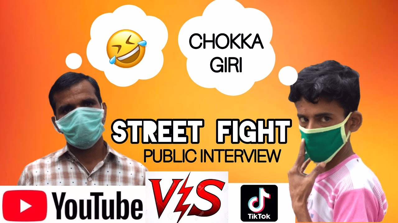Kolkatar Manus YouTube vs Tiktok Niye Kisob Bolche | Street Interview | Naughty Bongs