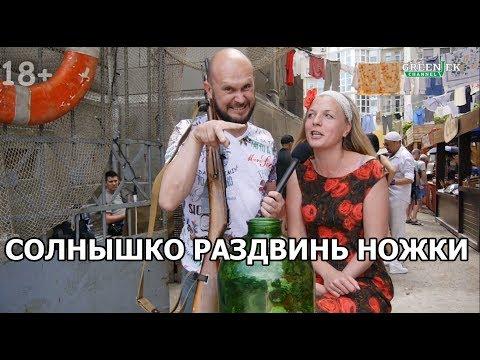 solnishko-razdvin-nozhki-foto