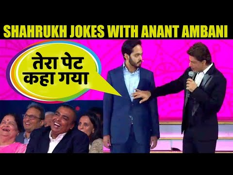 Shahrukh Khan Making Fun Of Anant Ambani son of Mukesh Ambani