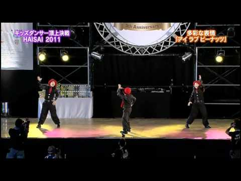 HAISAI 2011 アイラブP-NUTS