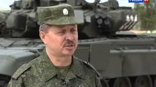 """""""Стратегия"""": """"Танковый биатлон-2014"""""""