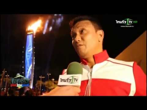 """ฟานดี้ ฮาหมัด ตำนานนักฟุตบอลสิงคโปร์ """"ไทยรัฐเชียร์ไทยแลนด์"""" ออกอากาศ 060658"""