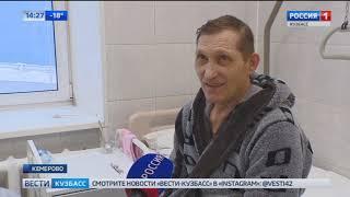 Кузбасские медики сделали из кишечника мочевой пузырь