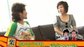 タイ語 タイの日本語教育TV番組