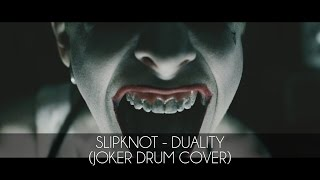 �������� ���� SLIPKNOT - DUALITY (JOKER OF SUICIDE SQUAD DRUM COVER) ������