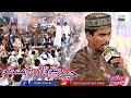Haiderium Qalandram Mastam || Muhammad Azam Qadri ||