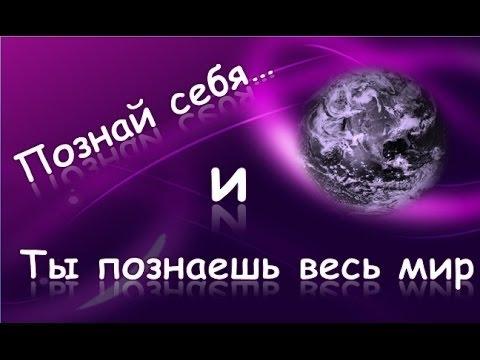- транс знакомства без регистрации москва