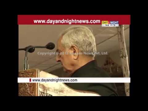 CM Mufti Mohammad Sayeed's speech | Jammu & Kashmir