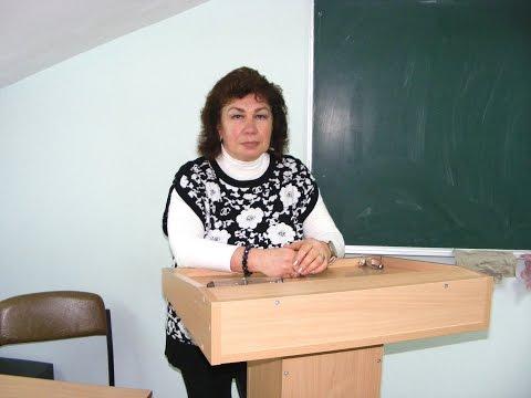 Психолог Наталья Кучеренко. Невербальное общение. Лекция 2 из 3,  № 06.