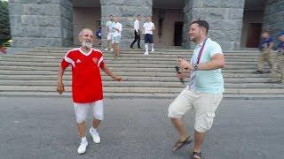 Танцующий дед пляшет с V1