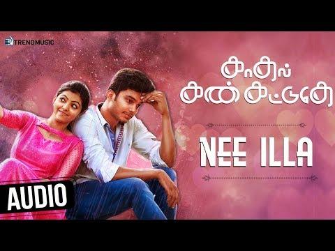 kadhal-kan-kattudhe-tamil-movie-songs-|-nee-illa-audio-song-|-athulya-|-kg-|-pavan-|-trend-music